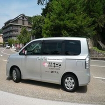 宮島桟橋とホテル間を送迎します。(乗船時要連絡)