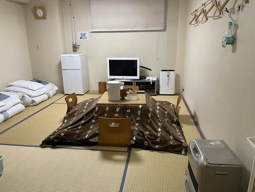 【楽天限定】ゆったり和室プラン 無料ランドリー室が使用可♪