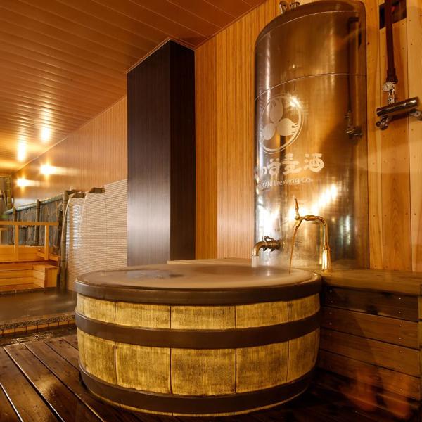 ホテルANNEX【大浴場】ビール風呂