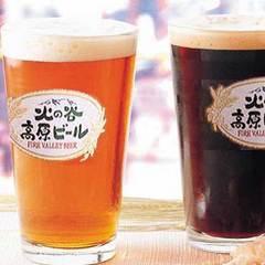 火の谷ビール