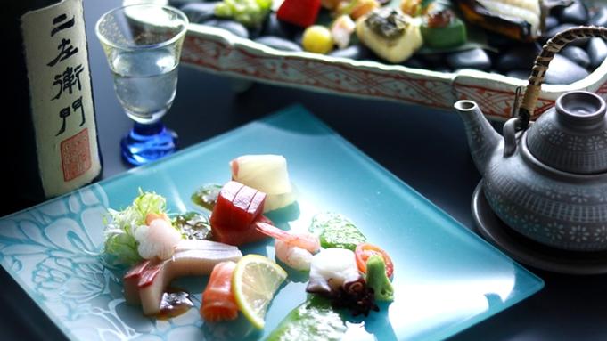 【秋冬旅セール】《夕・朝食付》『 ホテル最上階で楽しむ日本料理 』宿泊者様限定会席7品