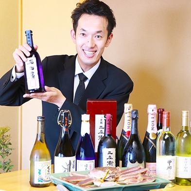 《夕・朝食付》福井 冬の味覚!ホテルでずわい蟹を堪能『ずわい蟹コース付き』かに会席付き宿泊プラン