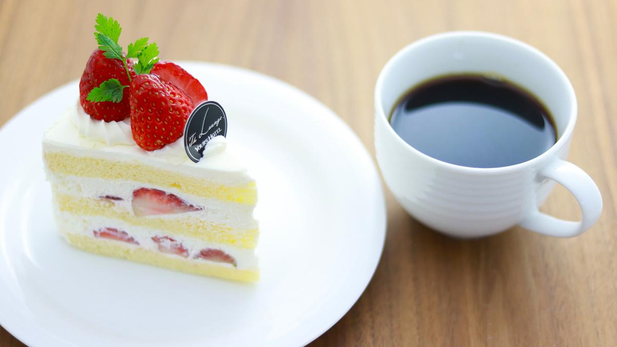 ケーキ&ドリンクセット【大手町カフェ】