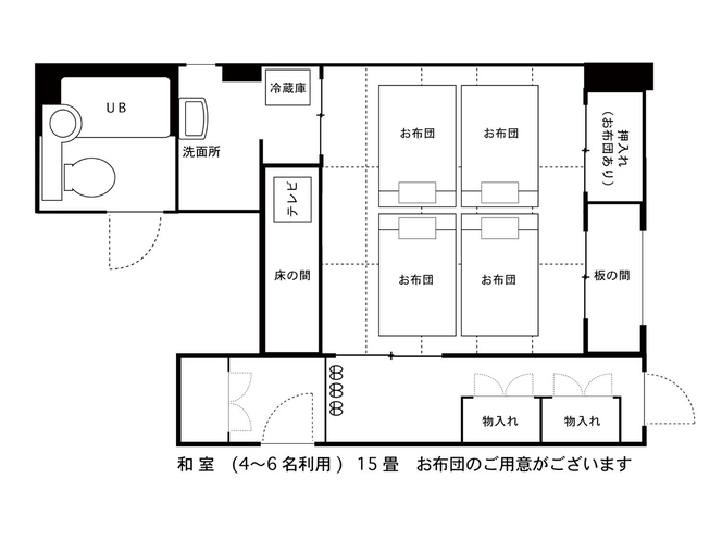 和室15畳(最大6名様対応)