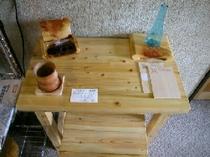 木曽ヒノキ イステーブル