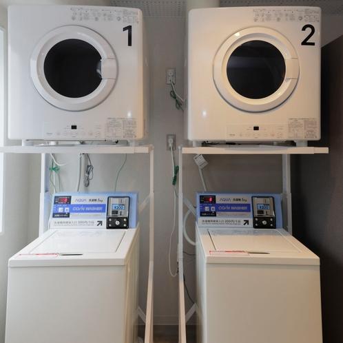 洗濯機・乾燥機を各2台ご用意しております