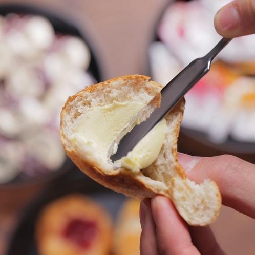 【Organic】マーガリン不使用で安全・安心!バターがパンを引き立てます♪
