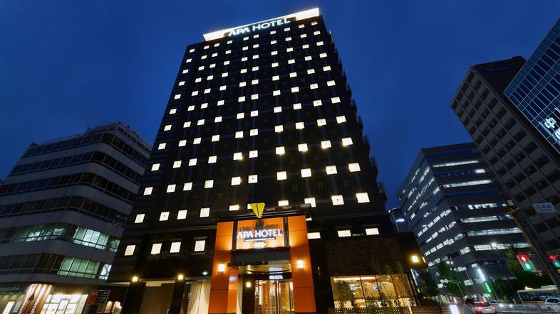 アパホテル<名古屋駅新幹線口南>(全室禁煙)(2020年10月27日開業)