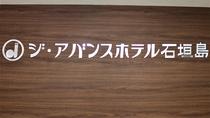 【フロント】