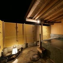 【大浴場】露天風呂客室