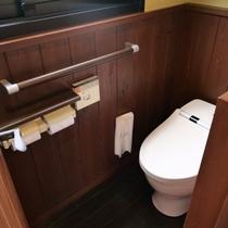 【客室】別館スイート お手洗い