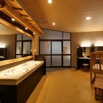 【大浴場】男性露天風呂