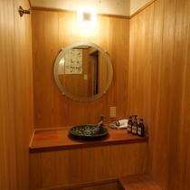 【貸切風呂】パウダールーム