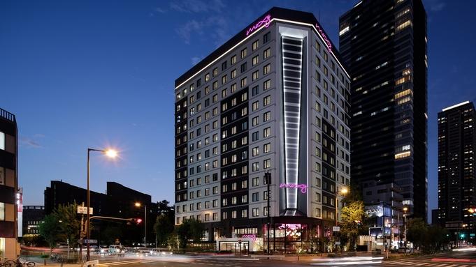 【スタンダードプラン◇素泊まり】次世代のライフスタイルホテルで快適なひとときを