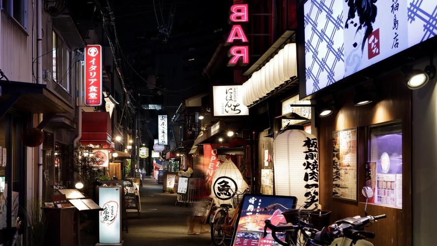 福島には魅力的なお店がいっぱい!