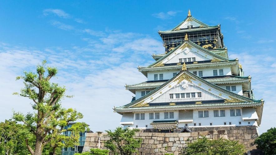 大阪城も電車ですぐ!