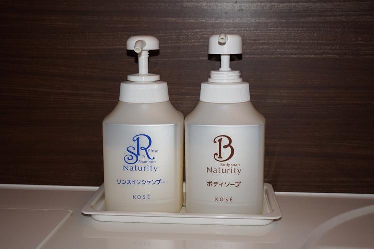 ◇客室備品◇ ボディーソープ・シャンプー・リンス