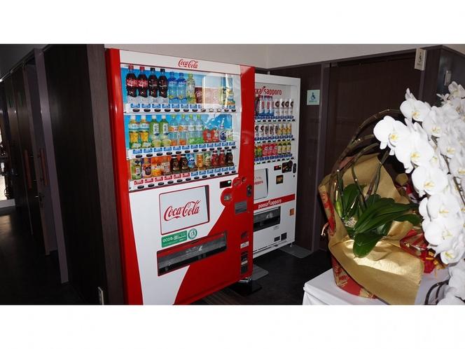 ◇自動販売機◇ ソフトドリンク・ビール等アルコール類を販売中しております。