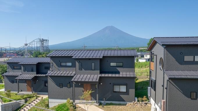 【富士急ハイランドフリーパス1枚プレゼント♪】富士急まで徒歩10分♪富士山一望の一棟貸切(素泊り)