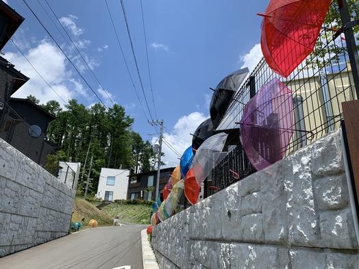 【エコ&シンプルスティ】ドリンクとアメニティ不要のお手軽ステイ!富士山一望の一棟貸切ヴィラ【直前割】