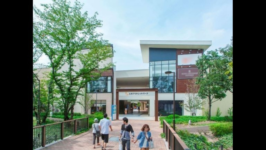 三井アウトレットパーク倉敷 10分