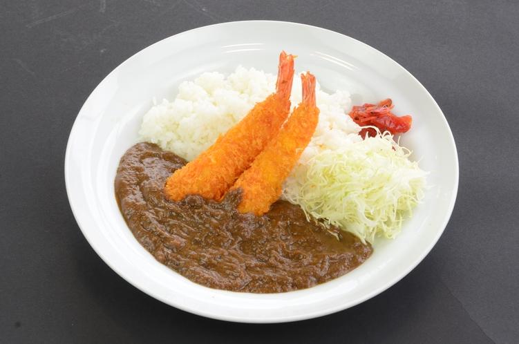 上田エビフライカリー