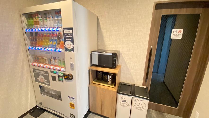 ◆1F自動販売機コーナー