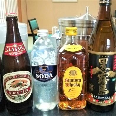 ◆【90分飲み放題付】瓶ビールや日本酒など!夕食時嬉しい飲み放題付★くつろぎの和風旅館《夕朝食付》