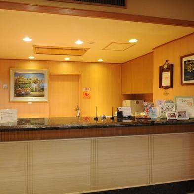 ◆【広島県民限定】広島中心部、便利な立地でしかも大浴場付。くつろぎの和風旅館《素泊》