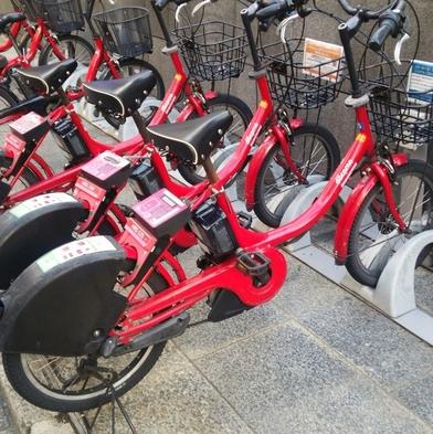 ◆【自転車で自由気ままな観光】レンタルサイクルピースクル≪1日利用券付≫宿泊プラン《夕朝食付》