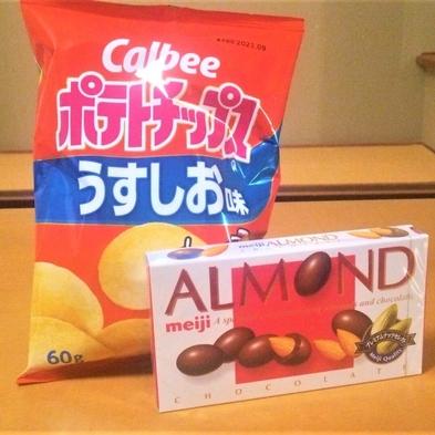 ◆【やめられない≪夜お菓子≫】お菓子の内容はお楽しみ♪夜お菓子付プラン《夕朝食付》