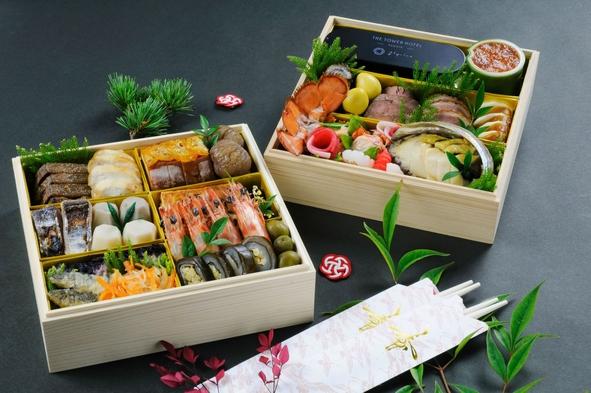 【12月30日限定販売】 おせち&朝食付プレミアムプラン