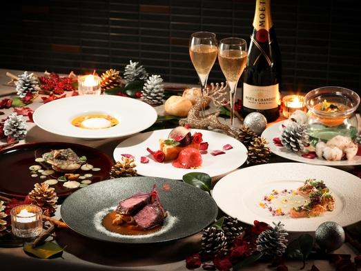 【事前決済】クリスマス特別プラン - ノエルディナー・朝食付き【1部 17:30-19:30】