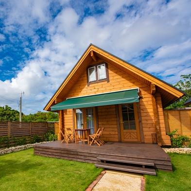 【期間限定価格!】庭付き1棟貸しのメゾネット式ログハウス!