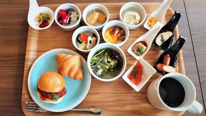 【連泊割】朝食付きプラン