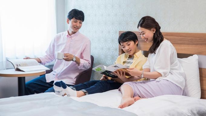 【ハリウッドツイン】カップル・ファミリーにオススメ!2つのベッドをくっつけて広々利用◆朝食無料◆◆