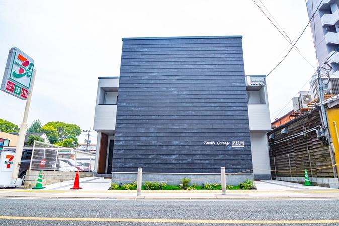Family Cottage Yakuin Minami