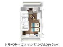 【トラベラーズツイン・24平米】IHキッチン、バストイレ別、洗濯機、ガス乾燥機、Wi-Fi