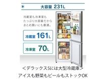 ワイドツインは更に大きな2ドア冷蔵庫(231L)を。食材やお飲み物、お土産もたっぷり収納可能です。