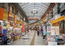 ホテル前の浮島通りから連なる多くの個性的で魅力的な「通り」「市場中央通り」