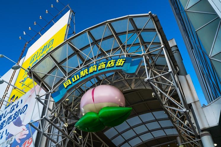 周辺(JR岡山駅前商店街)
