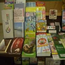 各種パンフレット!日立市の観光施設はもちろんのこと!大子や大笑いなど茨城のレジャー施設もご紹介☆