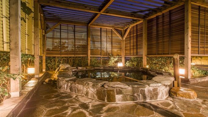 【楽天限定プラン】大浴場・サウナも無料でご利用できます<素泊まり>