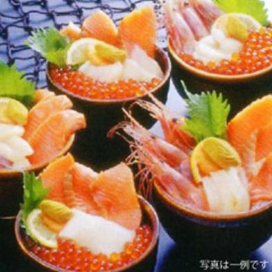 【函館の旬を食す】函館朝市の勝手丼付き!函館満喫プラン♪