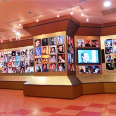は〜るばる来たら〜さぶちゃん〜に会いに行こう♪北島三郎記念館★入館チケット付き宿泊プラン♪
