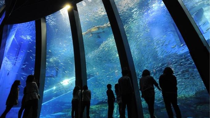 【横浜・八景島シーパラダイス】4つの水族館で一日遊べる!アクアリゾーツパス付(和洋中朝食バイキング)