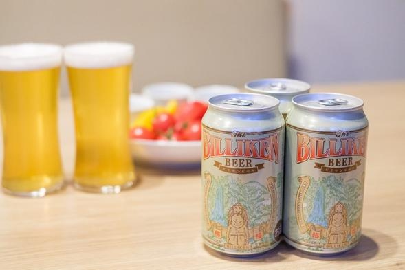 【箕面ビール付き】大阪地ビールを味わうプラン!