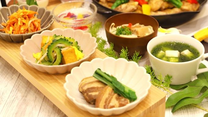 【2020年12月オープン!】沖縄逸の彩 温泉リゾートホテル 宿泊プラン<朝食付>