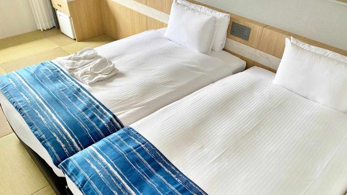 【添い寝無料】ベッドをくっつけて幅240CM!畳間も広々!ハリウッドツインで快適ステイ<朝食付>