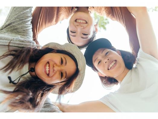 【特割】卒業旅行や仲良しグループでのご旅行に☆3名〜5名様でゆく高知遊々プラン※朝食付